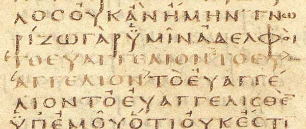 A portion of page 1488B (Galatians 1) demonstrating the fidelity of the color and the sharpness of the image